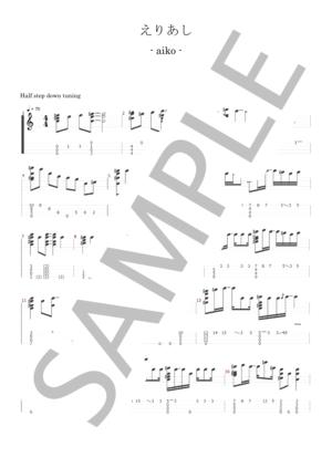 Ukelele26