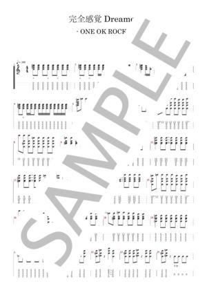 Ukelele28