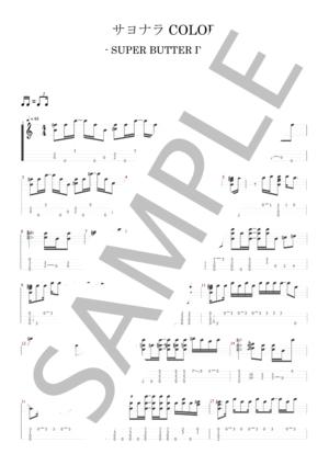 Ukelele34