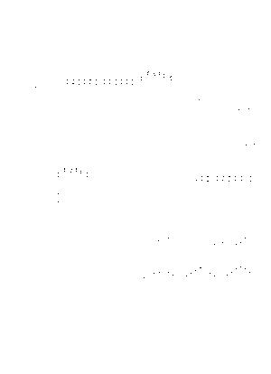Uktss00006