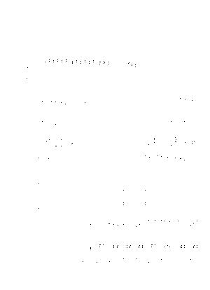 Uktss00018