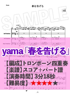 Ut music0011