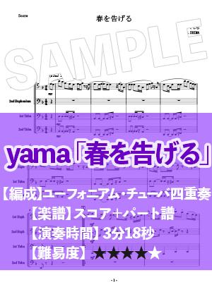 Ut music0012