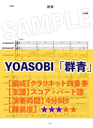 Ut music0014