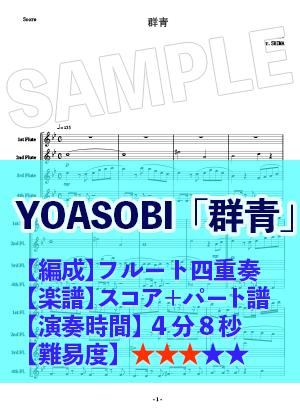 Ut music0015