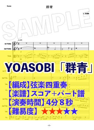 Ut music0016