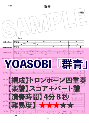 Ut music0017