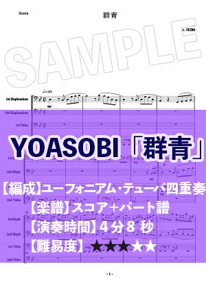 Ut music0018