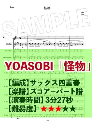 Ut music0019