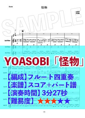 Ut music0021