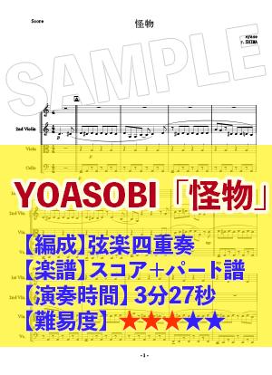 Ut music0022