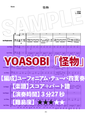 Ut music0024