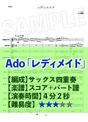 Ut music0025