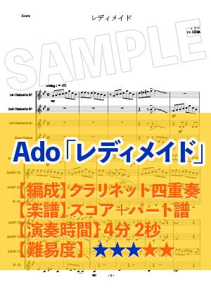 Ut music0026