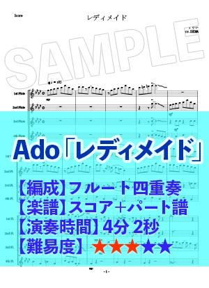 Ut music0027
