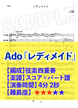 Ut music0028