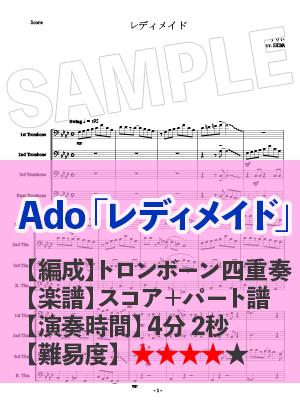 Ut music0029
