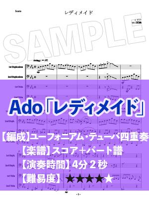 Ut music0030