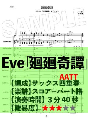 Ut music0031