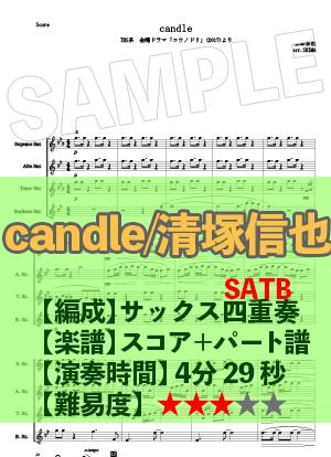 Ut music0032