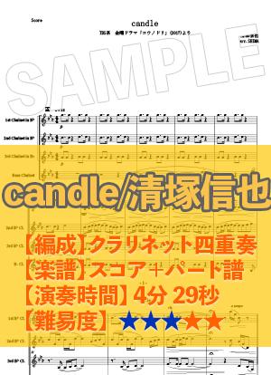 Ut music0033
