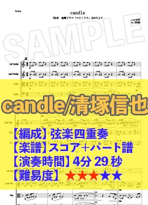 Ut music0035