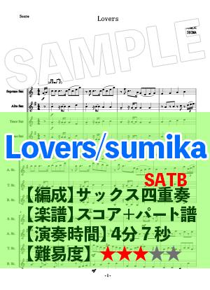 Ut music0038