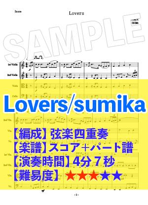 Ut music0041