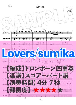 Ut music0042