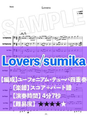 Ut music0043