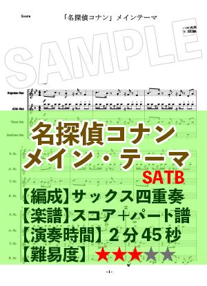 Ut music0044
