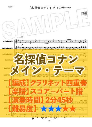 Ut music0045