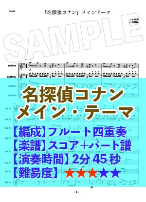 Ut music0046