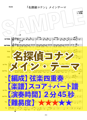 Ut music0047