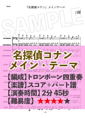 Ut music0048