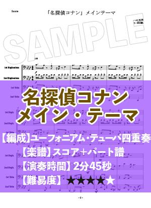 Ut music0049