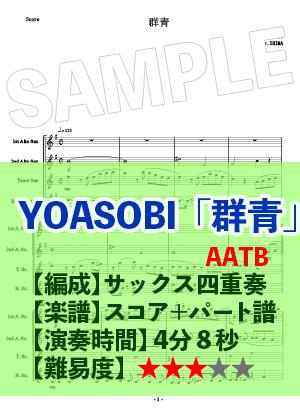 Ut music0050
