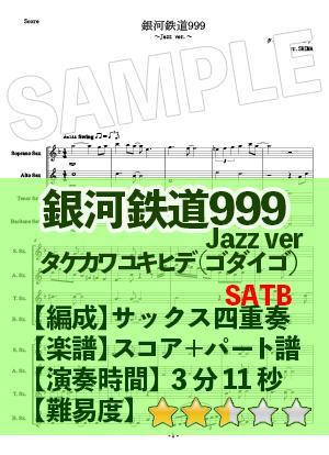 Ut music0051