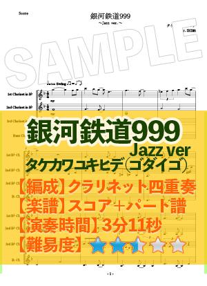 Ut music0052
