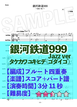 Ut music0053