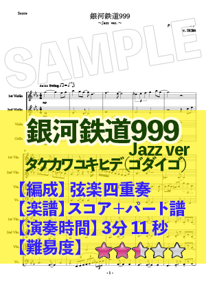 Ut music0054