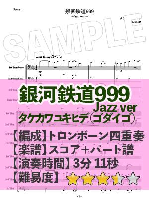 Ut music0055