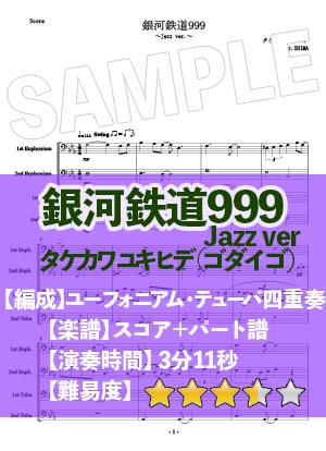 Ut music0056