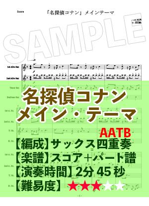 Ut music0057