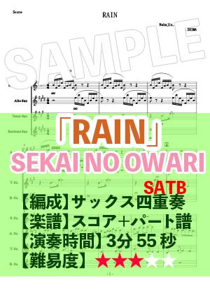 Ut music0058