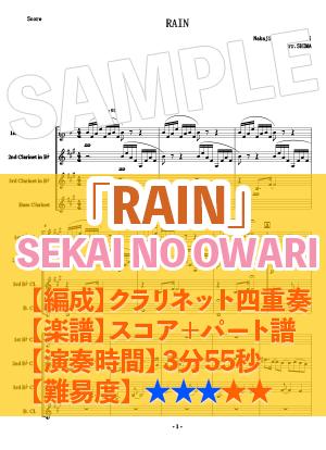 Ut music0059