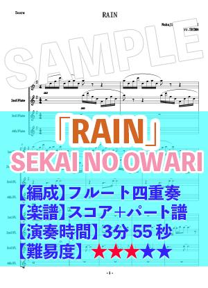 Ut music0060