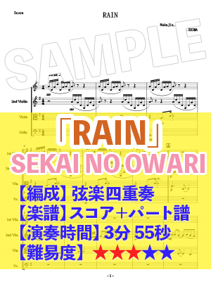 Ut music0061