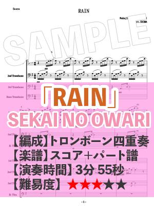 Ut music0062