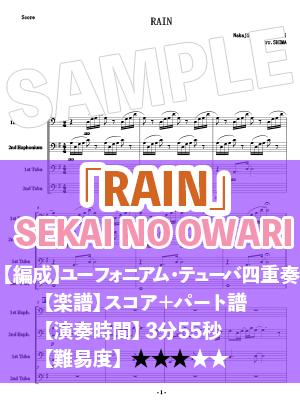 Ut music0063